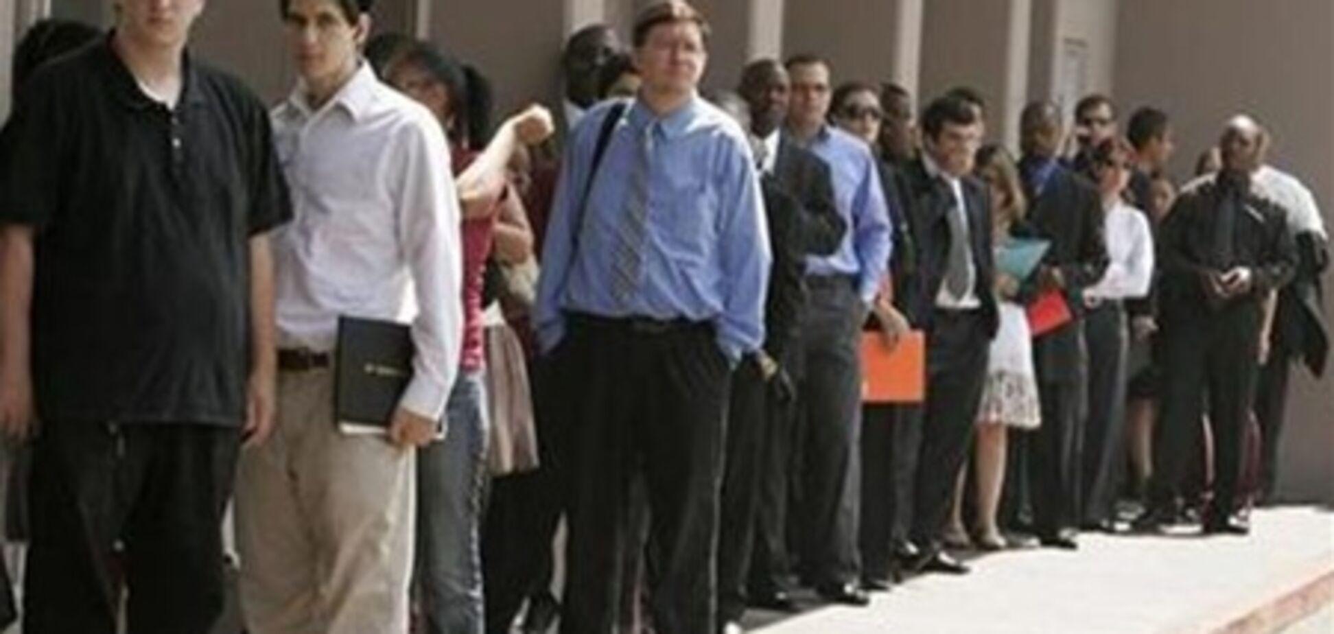 Рівень безробіття в країнах ЄС досяг найвищого рівня - Єврокомісія