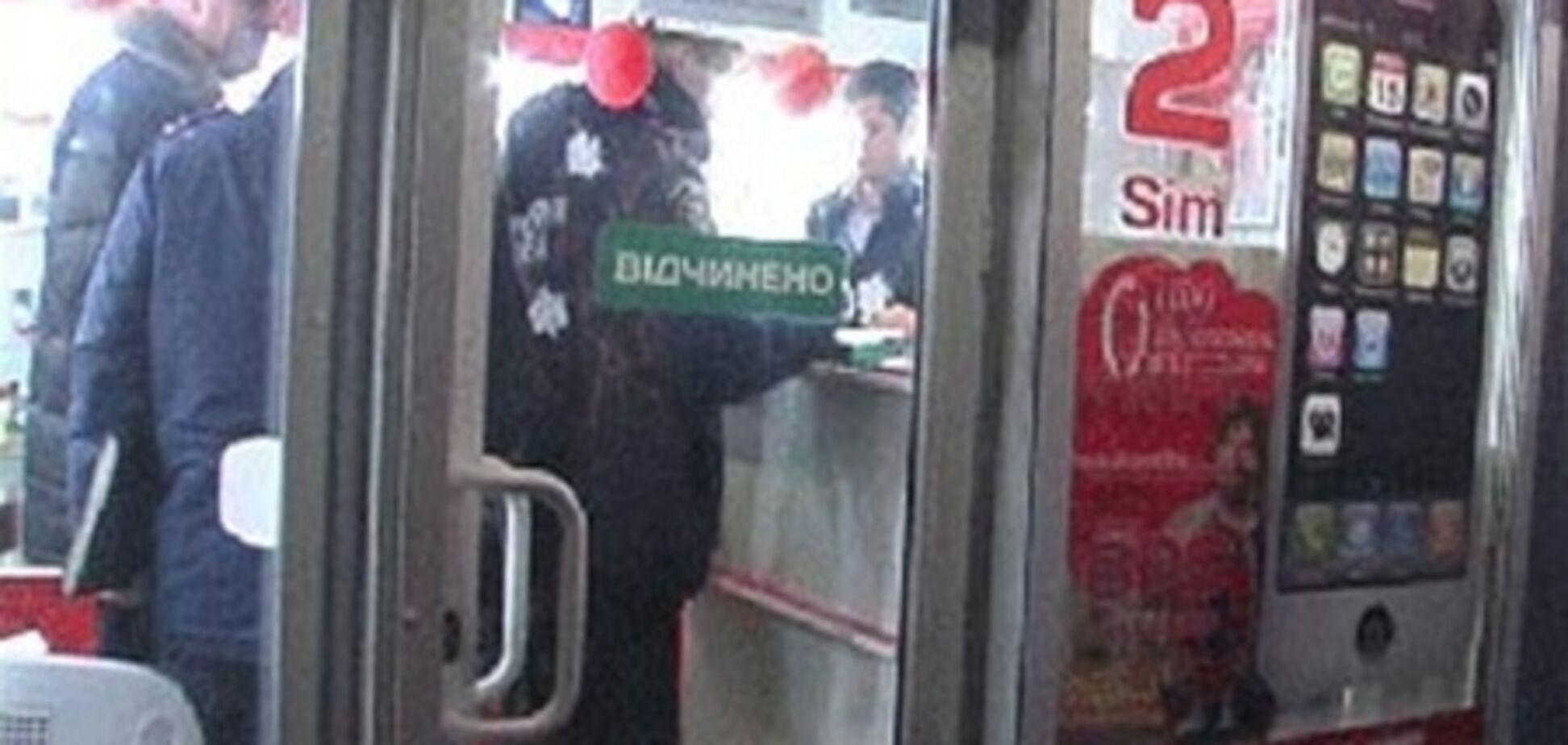В Киеве произошло вооруженное ограбление