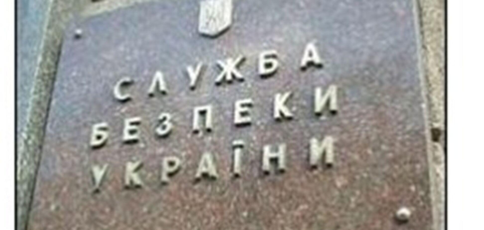 На Луганщине полковник СБУ покончил с собой