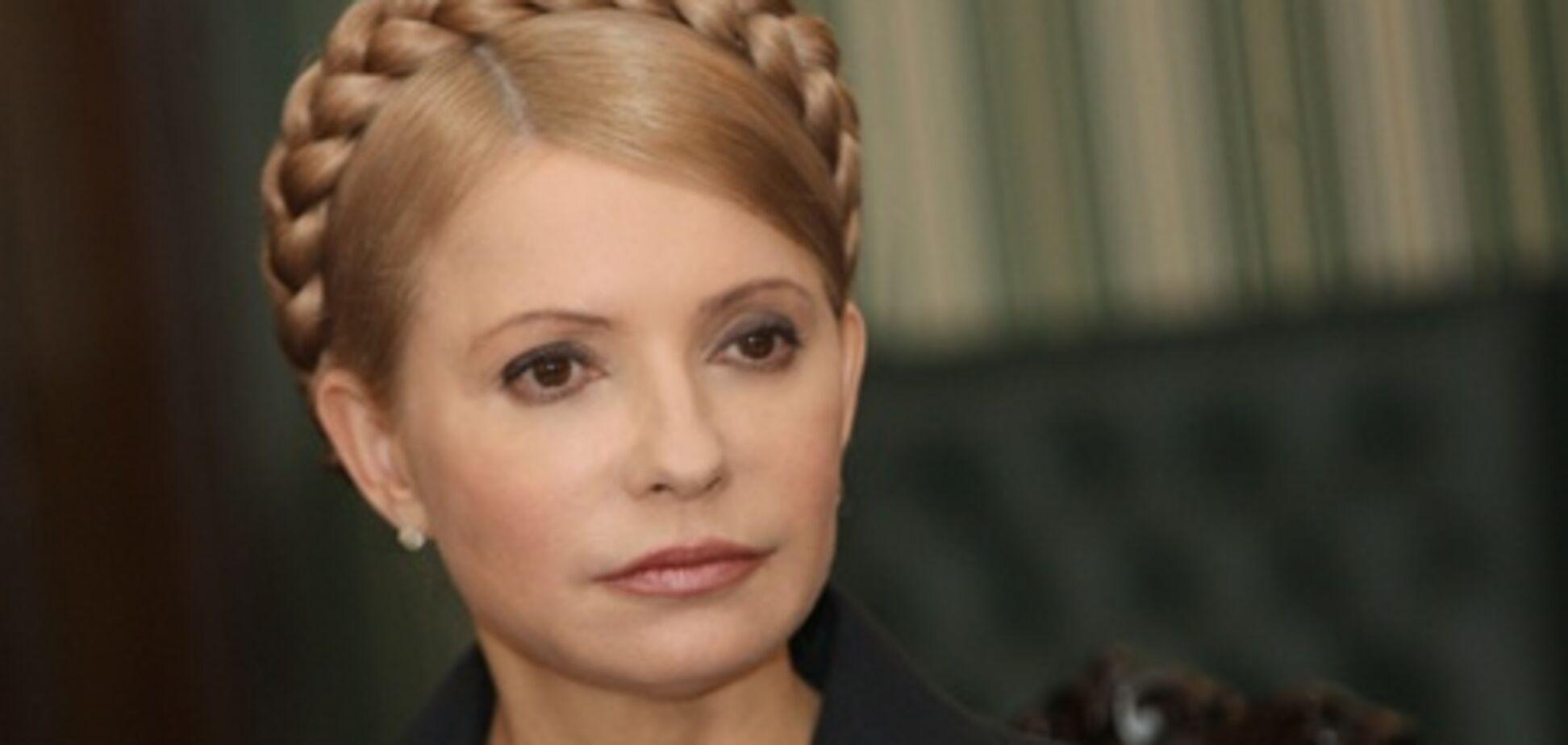 Тимошенко закликала ВР не здавати ГТС