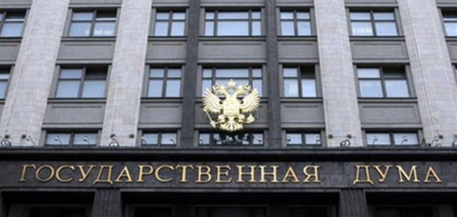 У Держдуму внесли закон про скасування банківської таємниці для чиновників