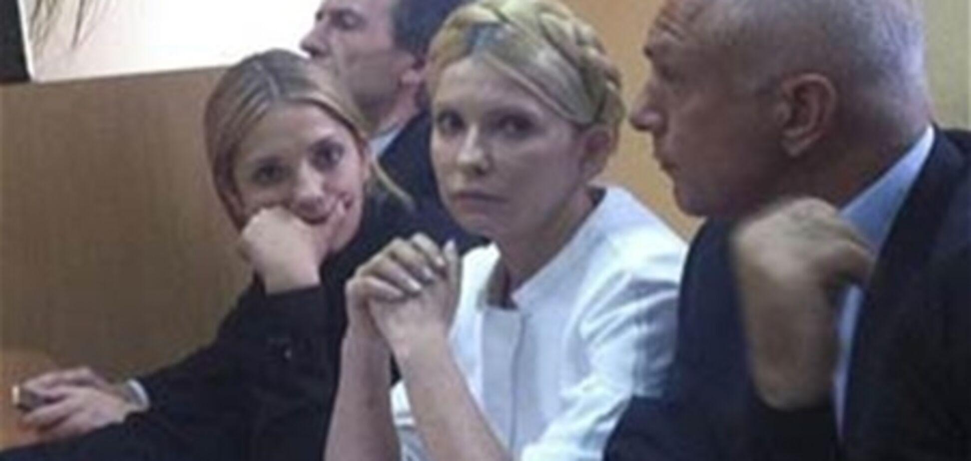 Сім'я Тимошенко не виплачуватиме компенсацію за збитки 'Нафтогазу'