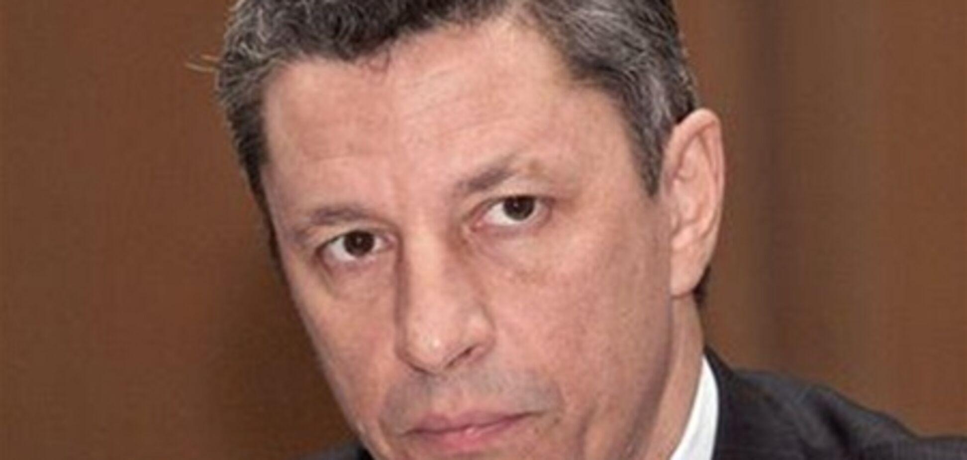 Бойко розповів, як підвищити енергобезпеку в Україні