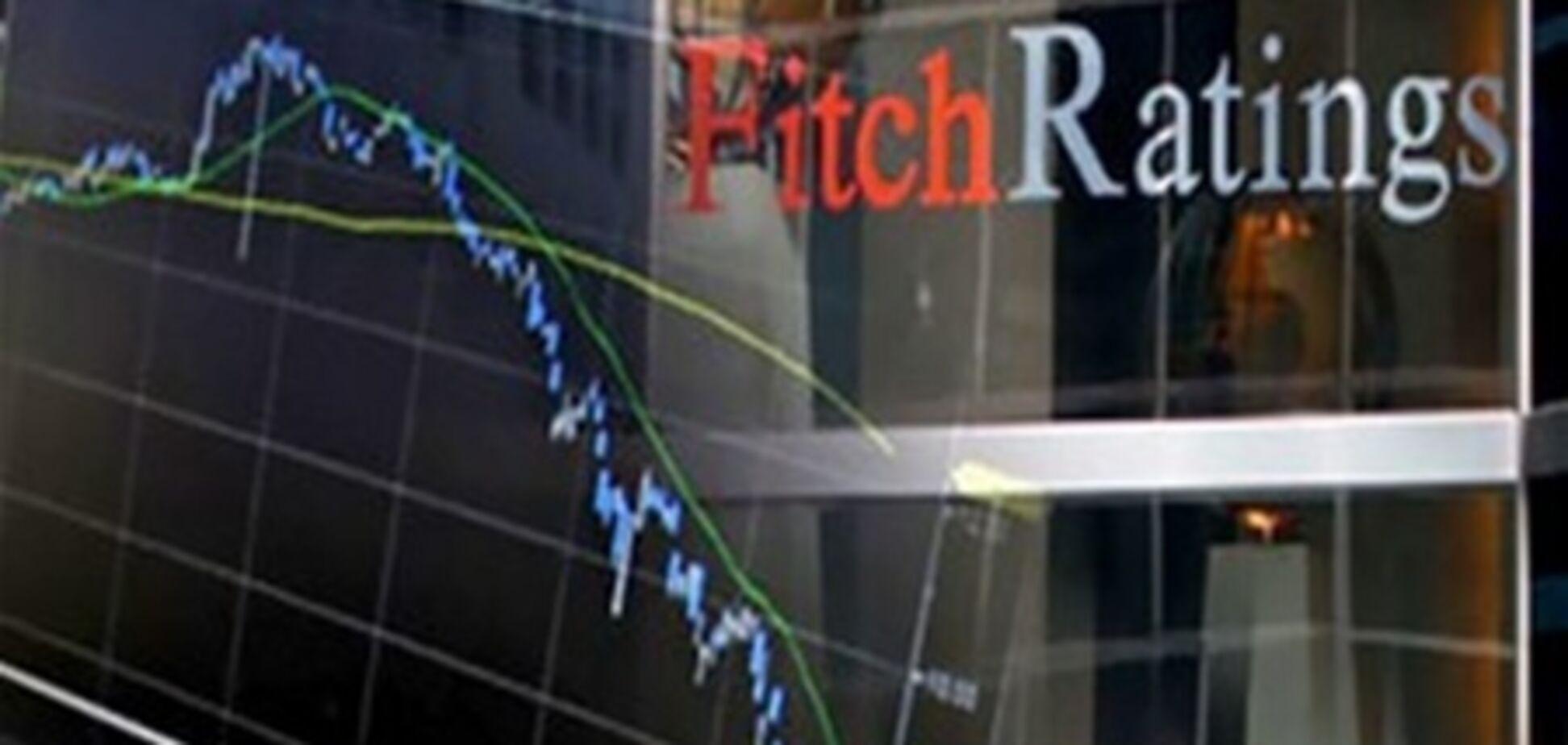 Fitch к концу января может снизить рейтинги ряда европейских стран