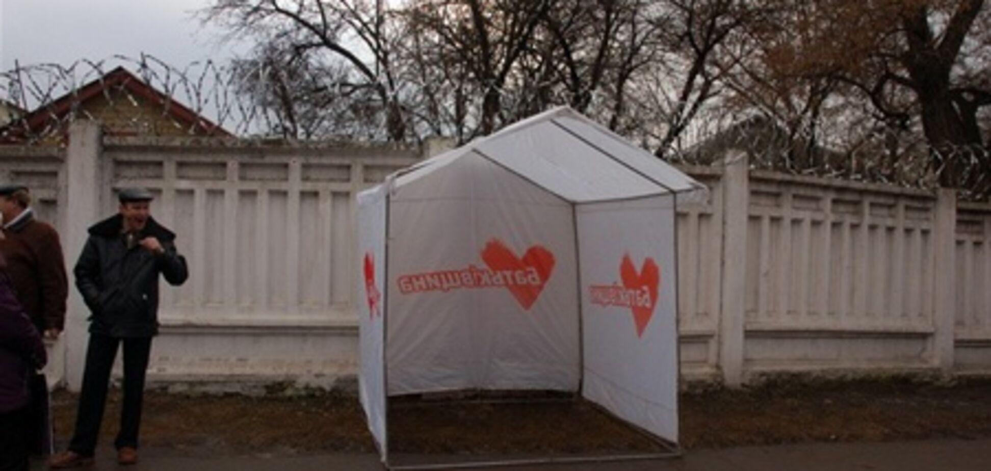 Невідомі знищили близько 600 підписних листів за 'нобелевку' Тимошенко