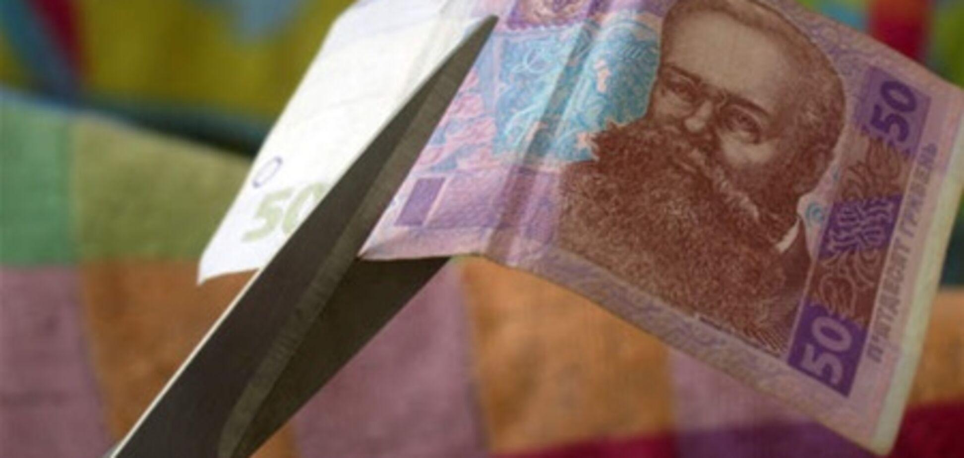 Сколько Украина сэкономит на нардепах в 2012 году?