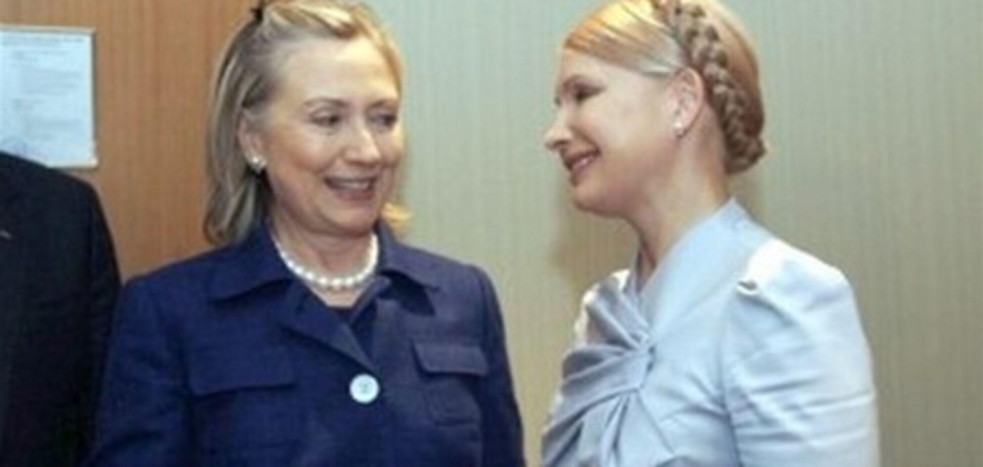 США продовжать домагатися звільнення Тимошенко - Клінтон