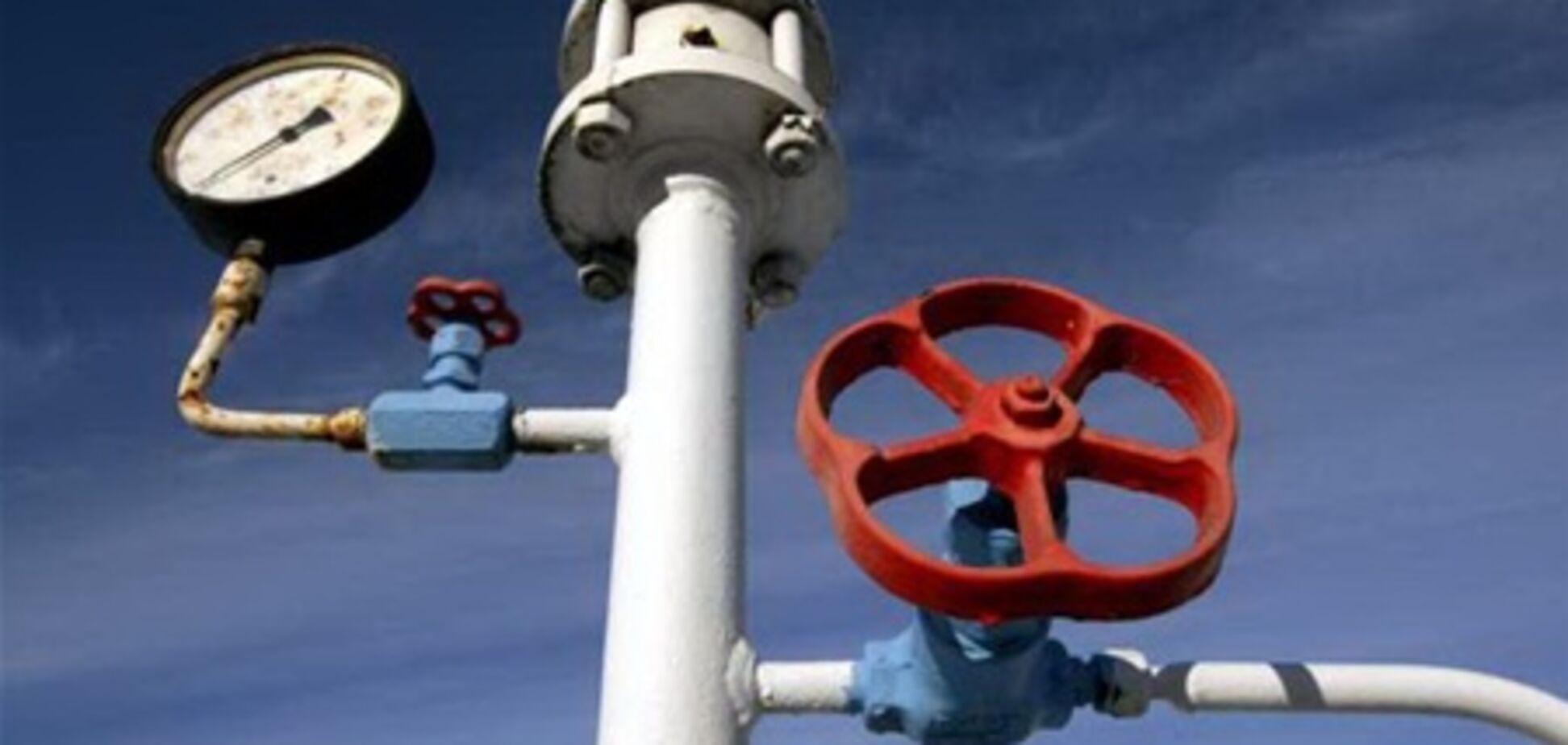 Російський газ подорожчав для України до $ 416 - джерело
