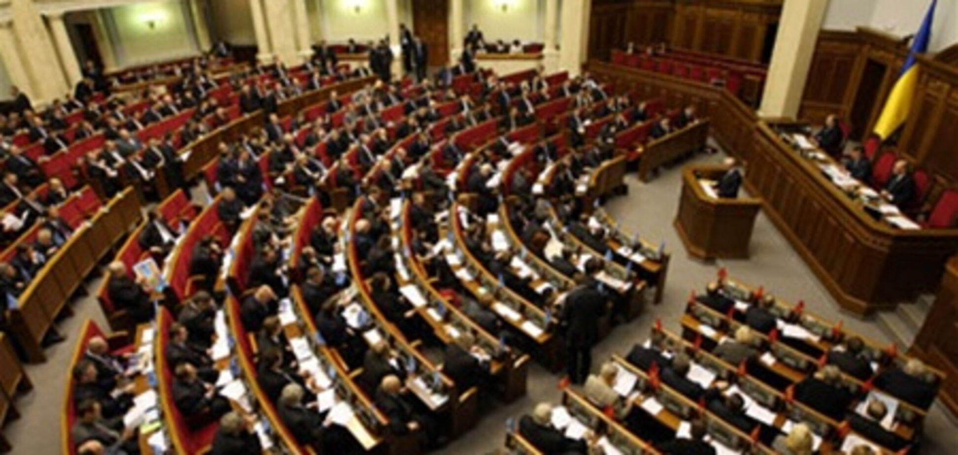 Рада відхилила мораторій на закриття україномовних шкіл
