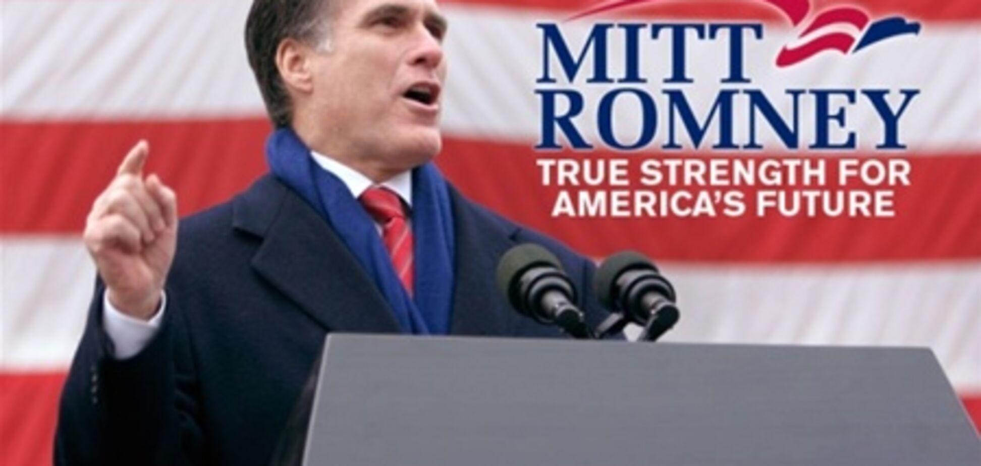 Опоненти готують проти Мітта Ромні 'безпрограшна зброю'
