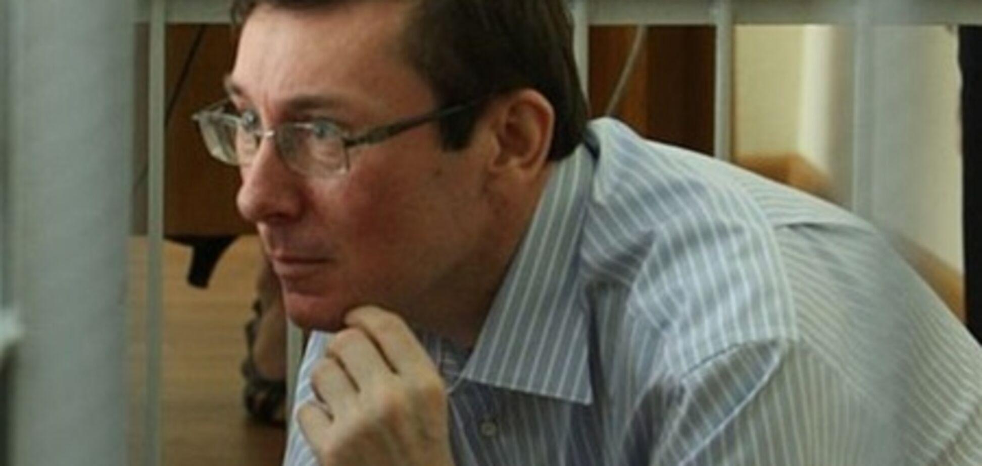 Свідок Котик не знайшов у залі знайомих осіб, крім Луценка