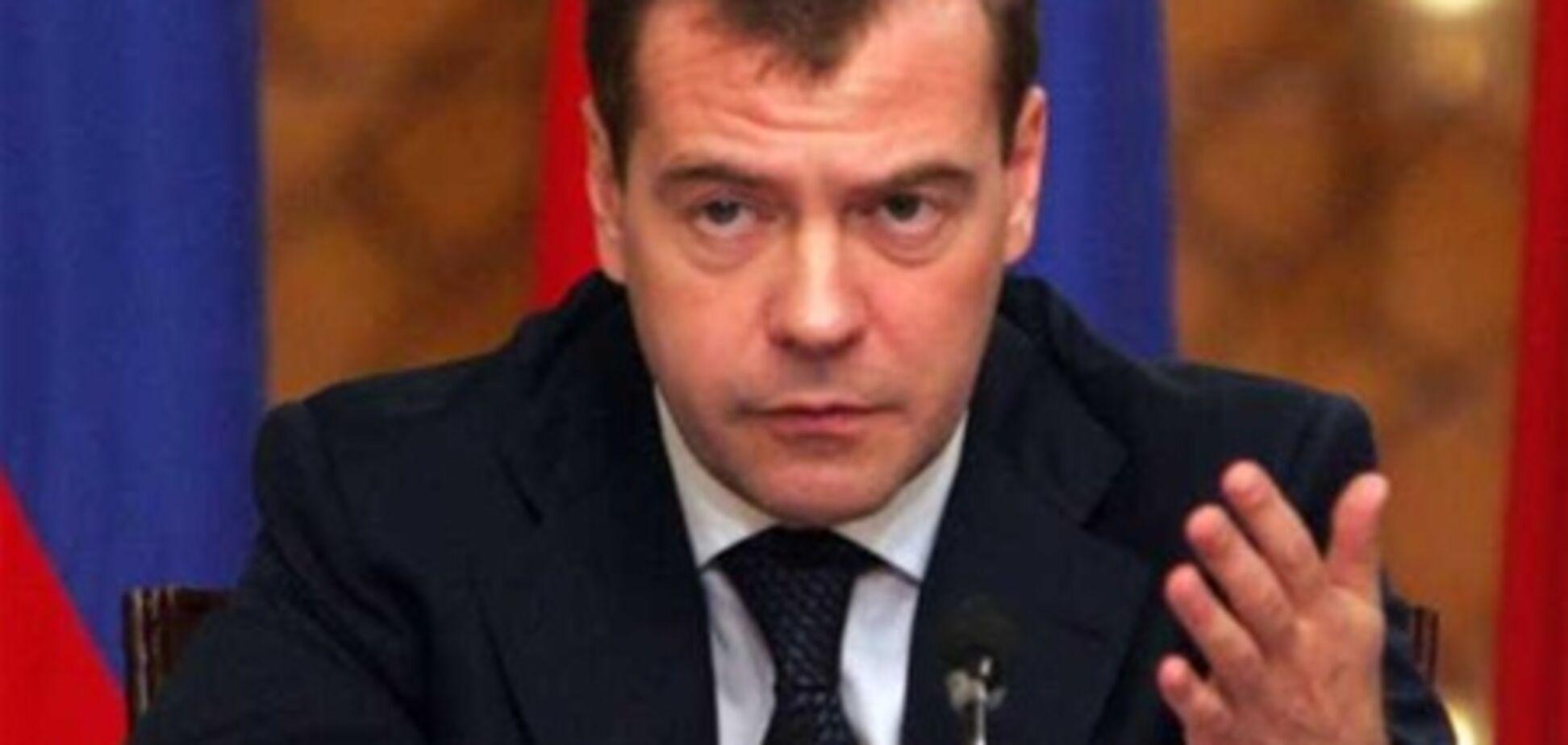 Медведєв: газове питання з Україною вирішимо цивілізовано