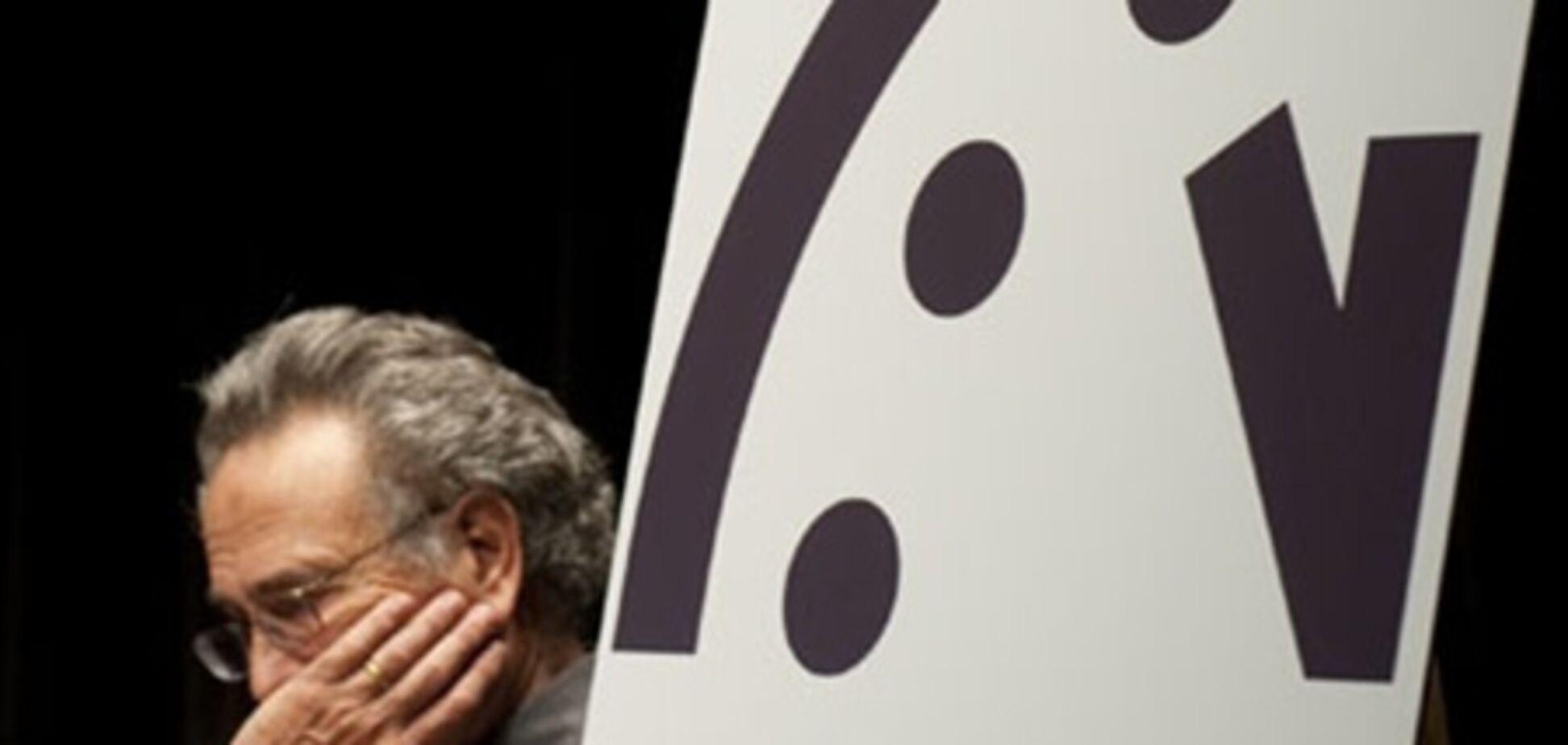 Світ на межі ядерної катастрофи: вчені перевели стрілку 'годинника судного дня'
