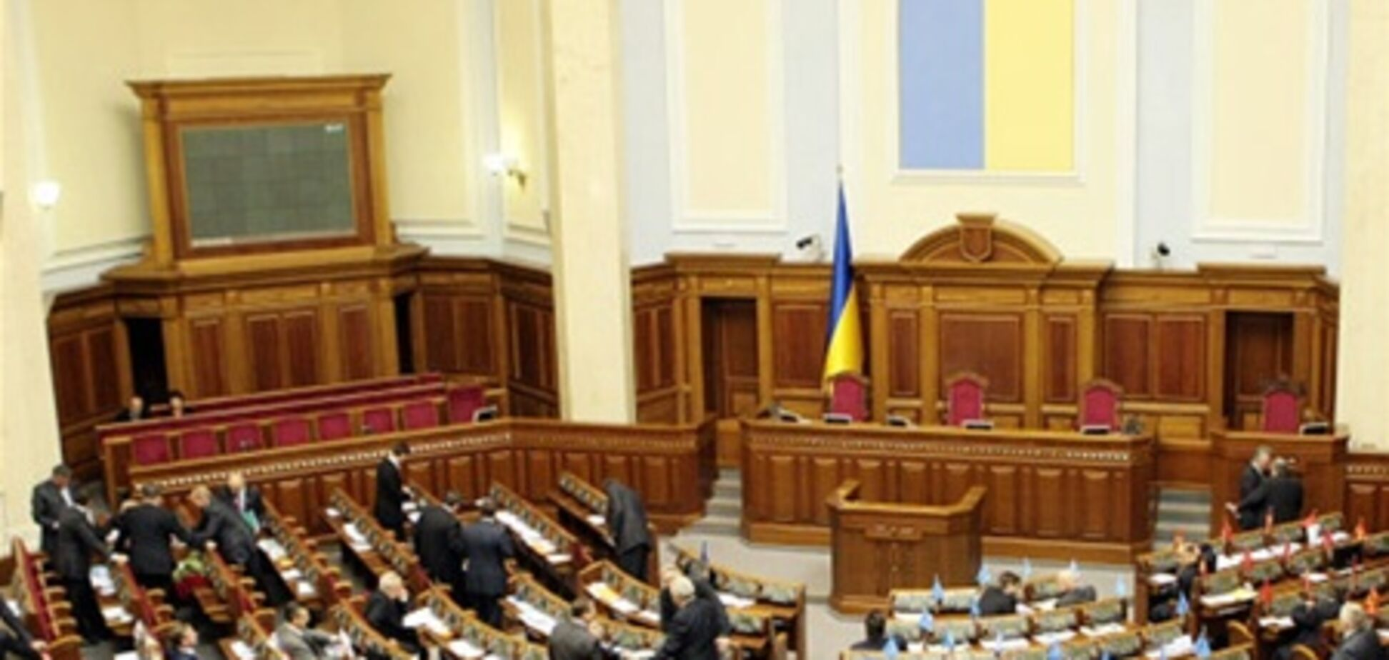 ВР не проголосувала за мораторій на підвищення тарифів ЖКГ