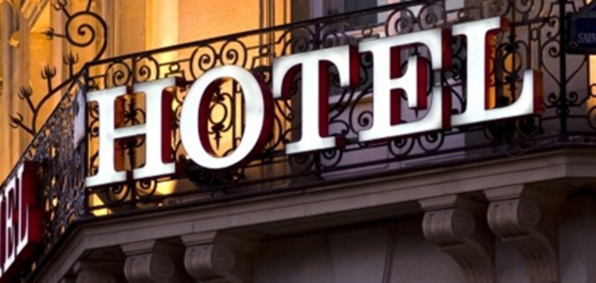 Гостиницы в Киеве оказались одними из самых дорогих в Европе