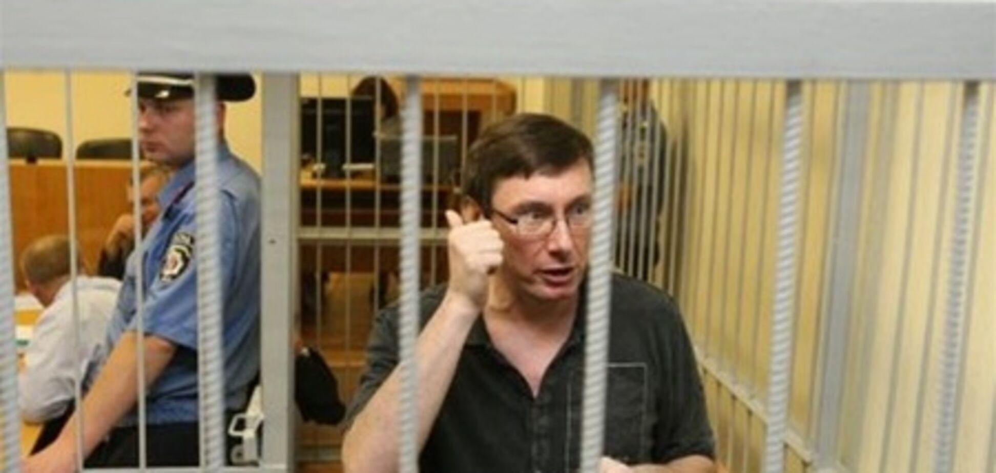 Луценко об убежище для Тимошенко: Европа признала политрепрессии