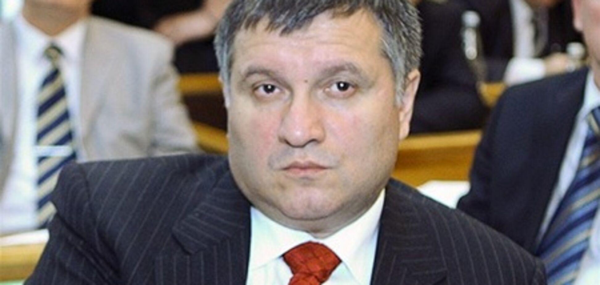 Авакову грозит до 6 лет тюрьмы