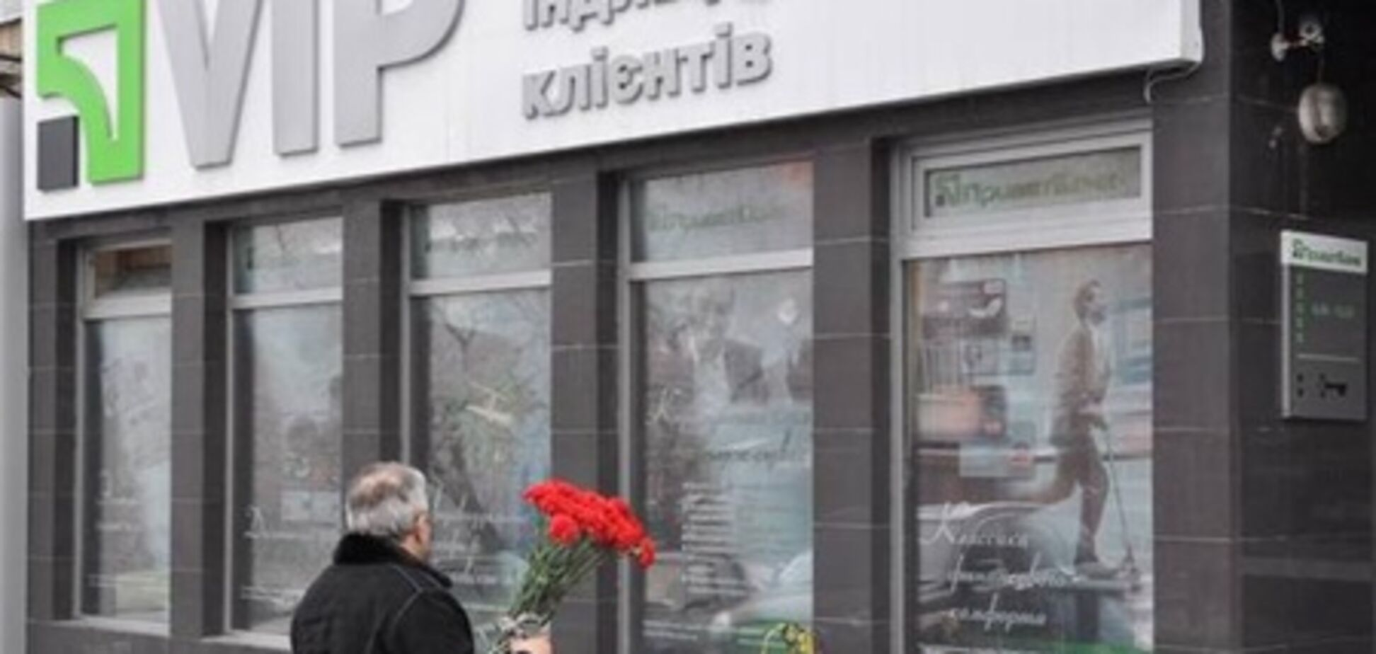 МВД: вина подозреваемых в убийстве работников 'Приватбанка' почти доказана