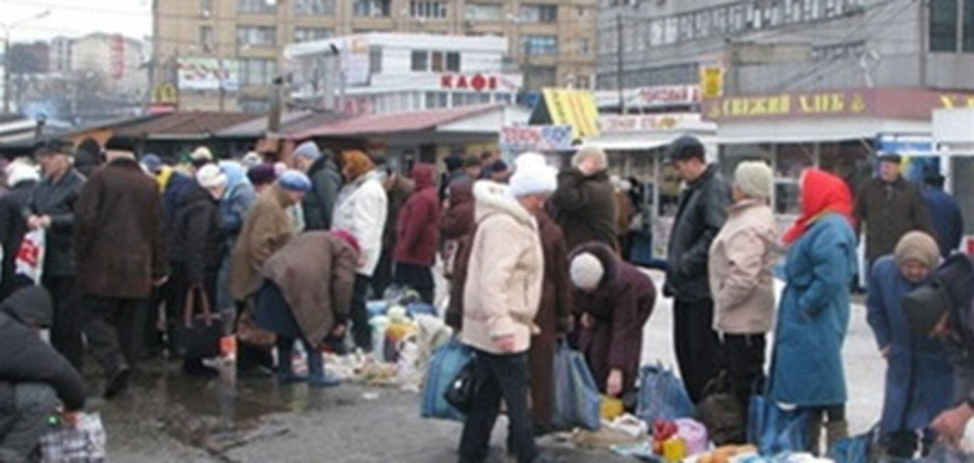 Стихийная торговля как феномен киевского менталитета