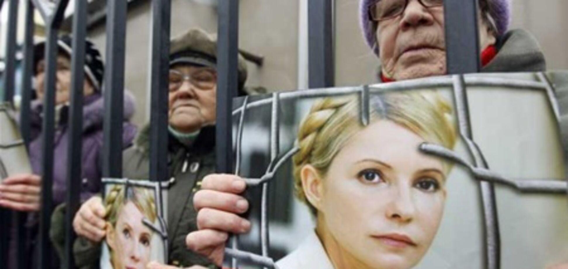 Батьківщина скаржиться, що Тимошенко не показали новорічний концерт