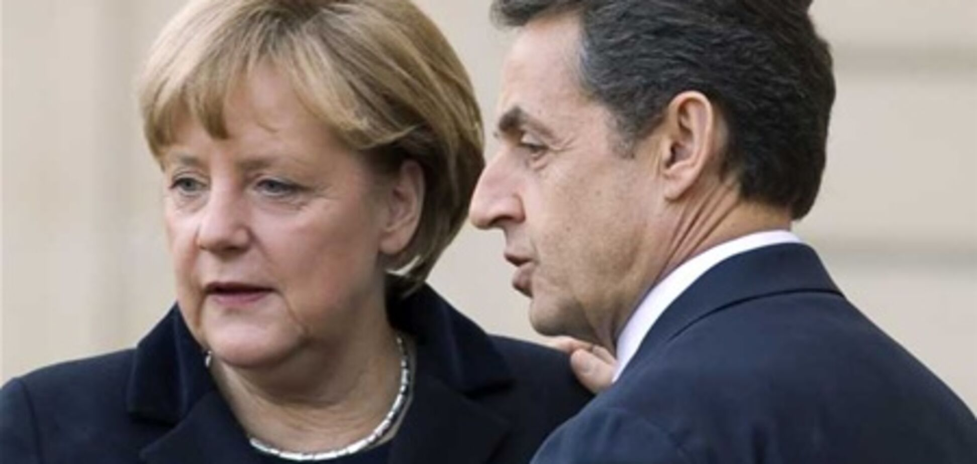 Меркель і Саркозі попередили своїх громадян: ЄС чекають нові труднощі