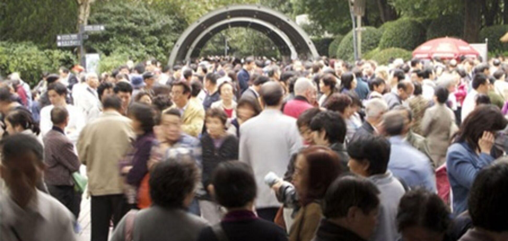 Шлюбний ринок в Шанхаї