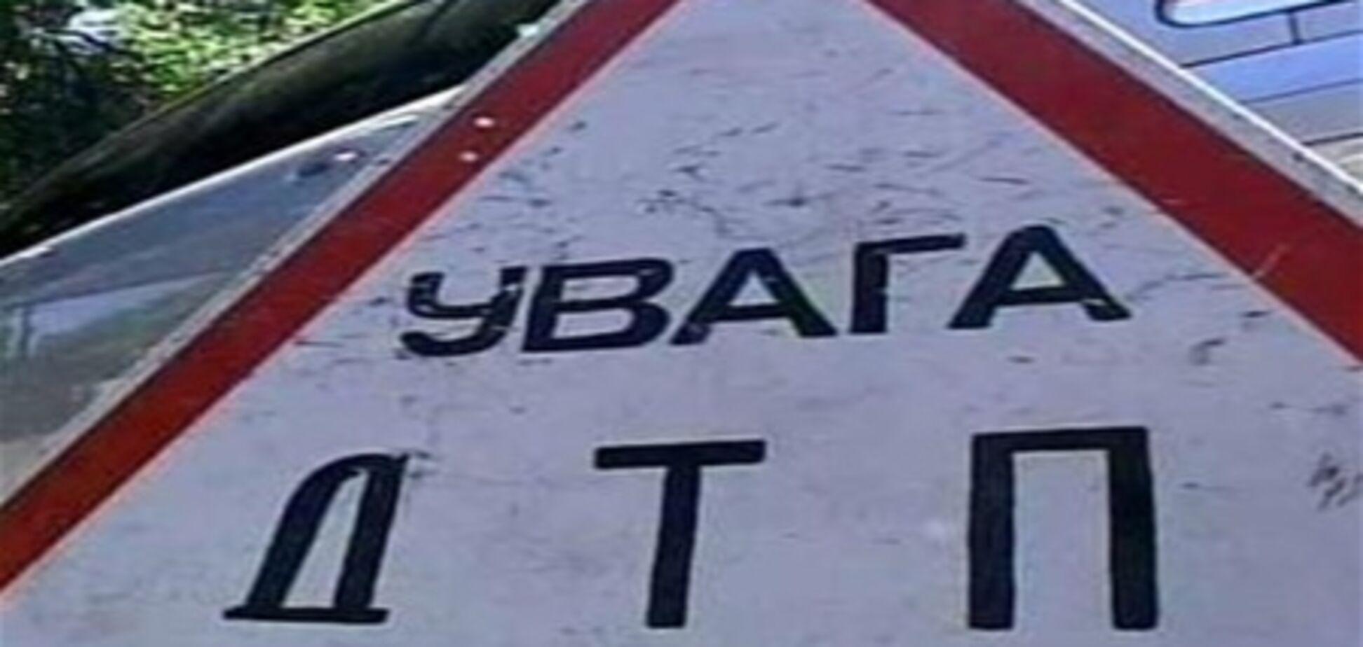 Милиция вычислила водителя, подозреваемого в совершении ДТП на Хмельнитчине
