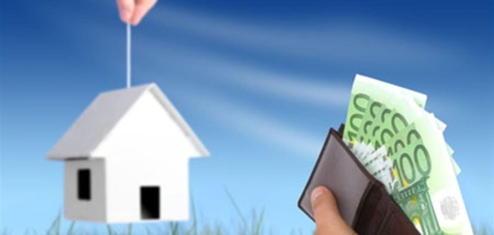 ГИУ в 2011 году рефинансировало 290 ипотечных кредитов