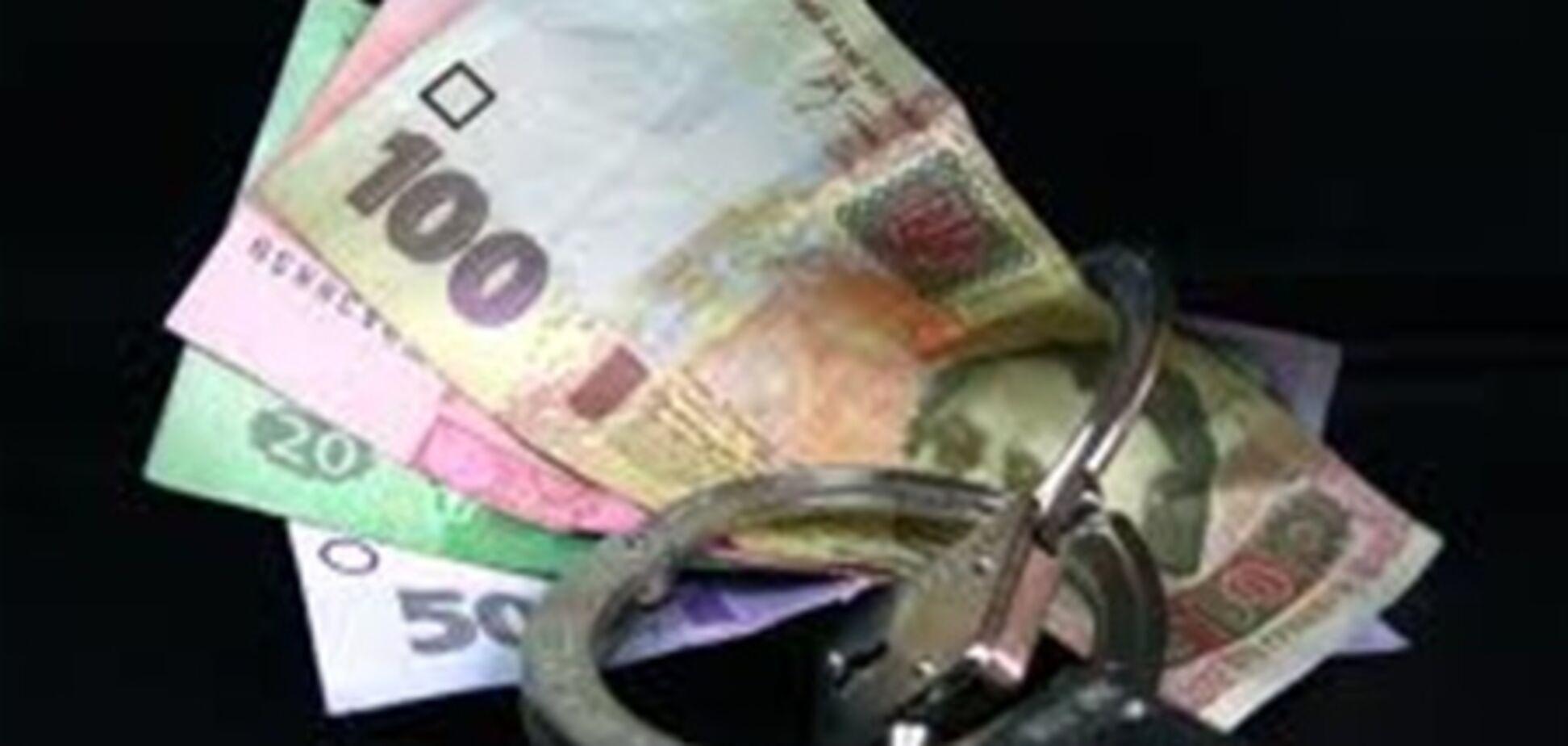 Чиновник Міноборони витратив 140 тисяч, призначених на зарплати