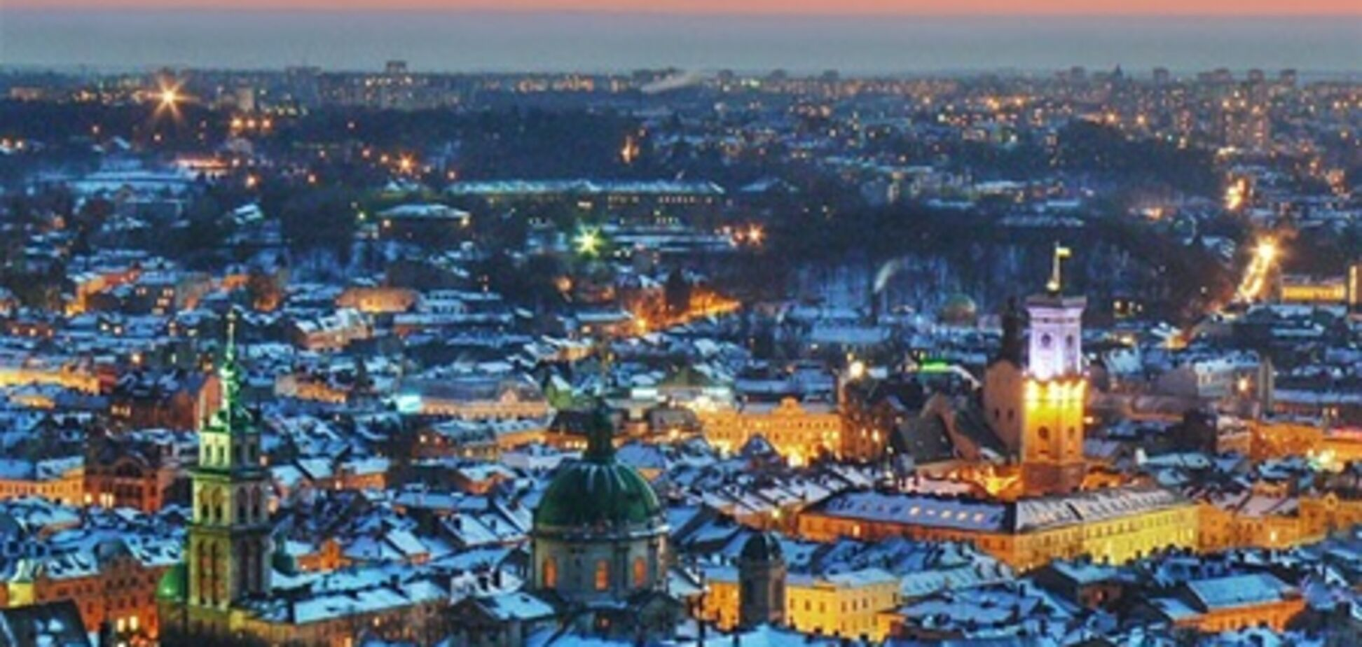 Британцы включили Львов в ТОП-10 мест для отпуска