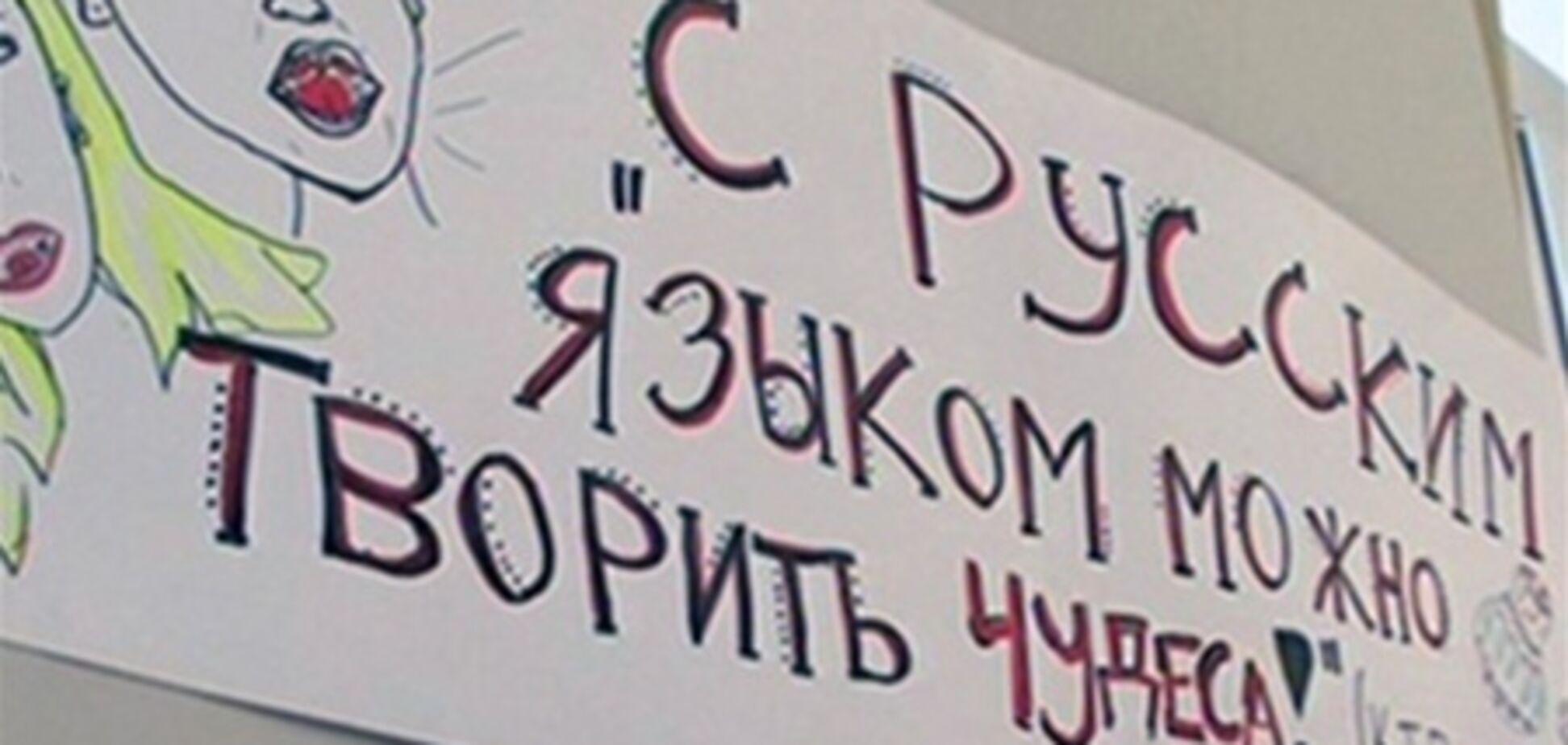 Референдум з російської мови в Латвії призначили на 18 лютого