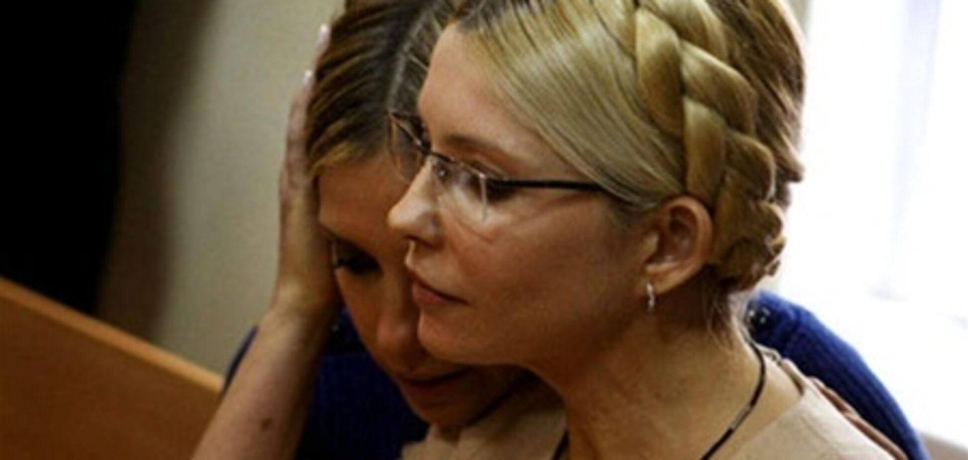 Дочка Тимошенко вирішила переїхати в Харків
