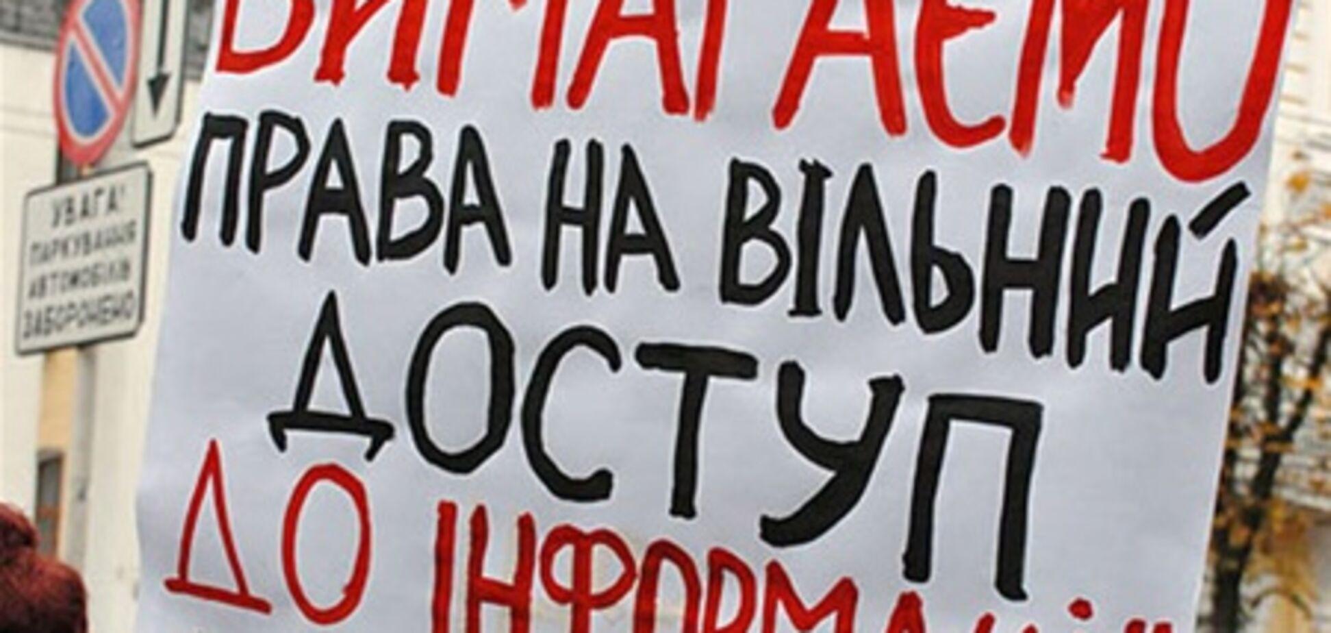 МВД Украины и публичность - антонимы. Документы
