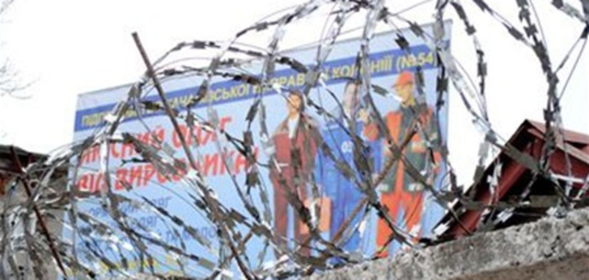 Колонію Тимошенко пікетують 30 'рухівців'
