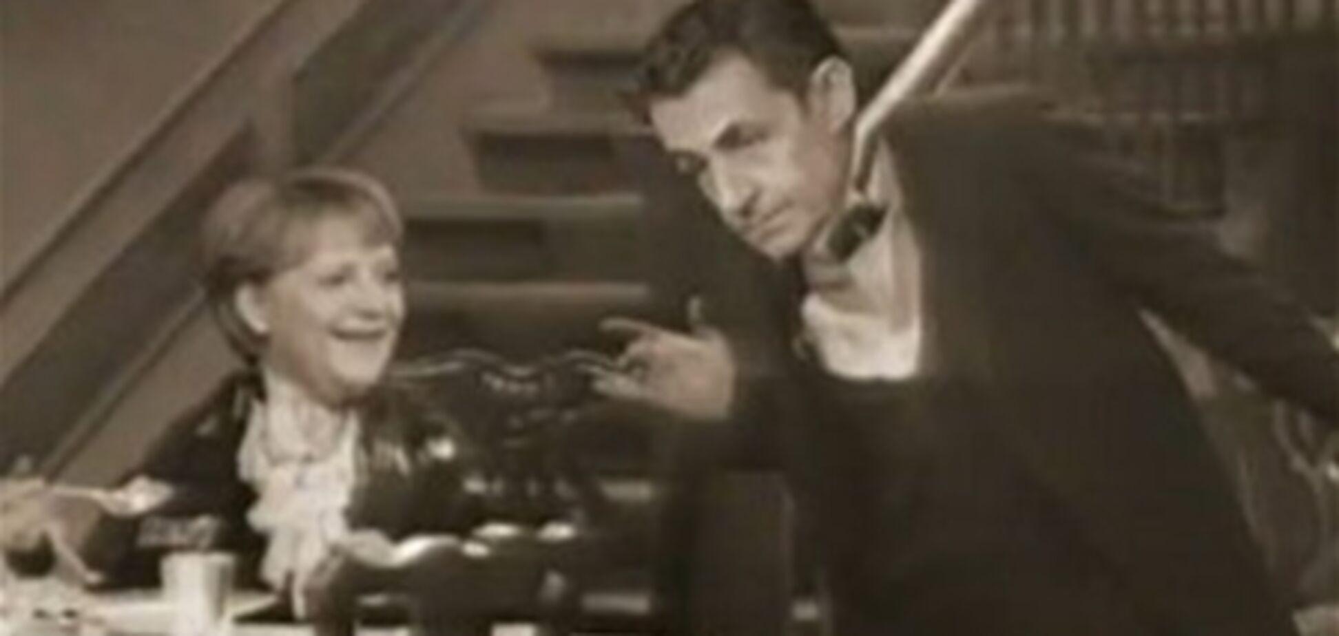 Комедійний ролик з Саркозі і Меркель став хітом YouTube. Відео