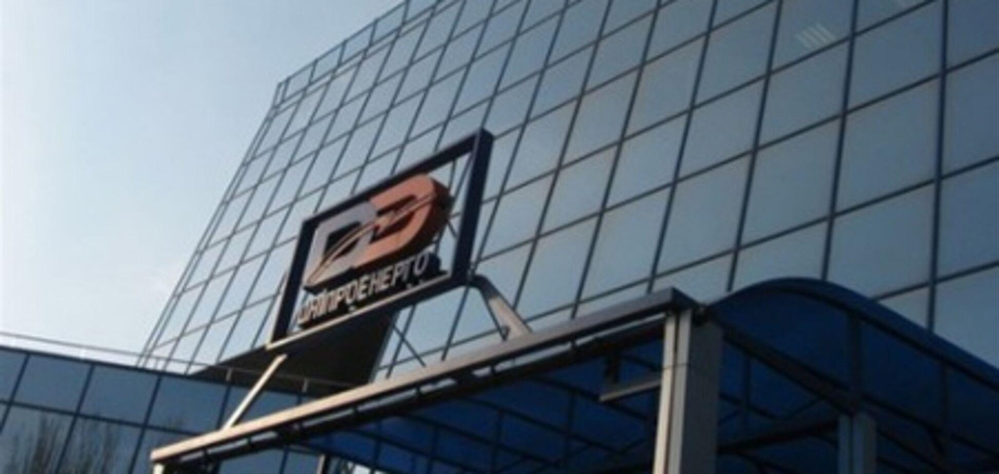 На конкурс з продажу держпакета 'Дніпроенерго' надійшла одна заявка