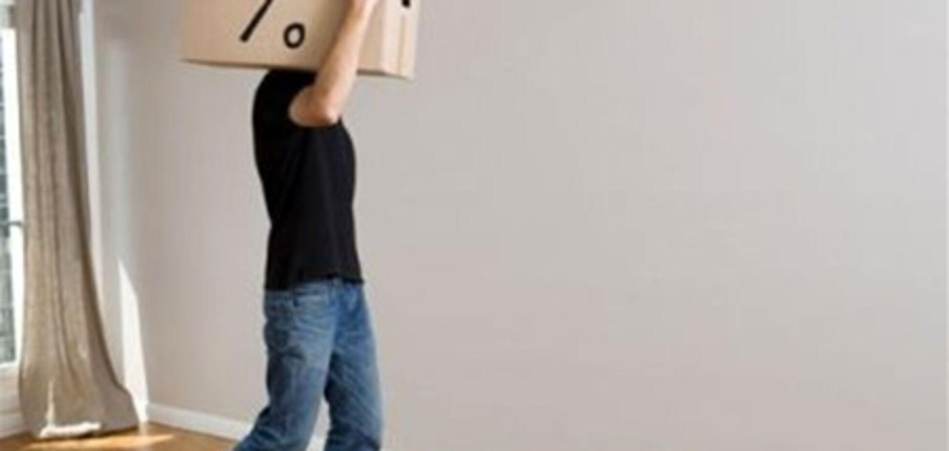 Ипотечный кредит ГИУ дадут не всем