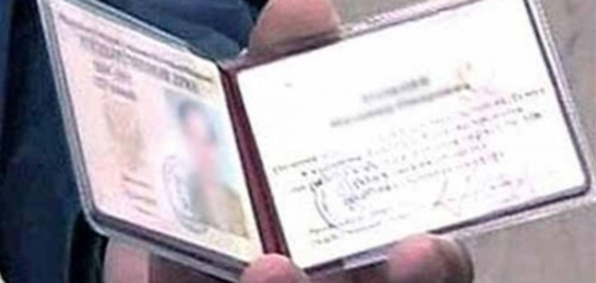 На Полтавщині викрили псевдоліквідатора ЧАЕС