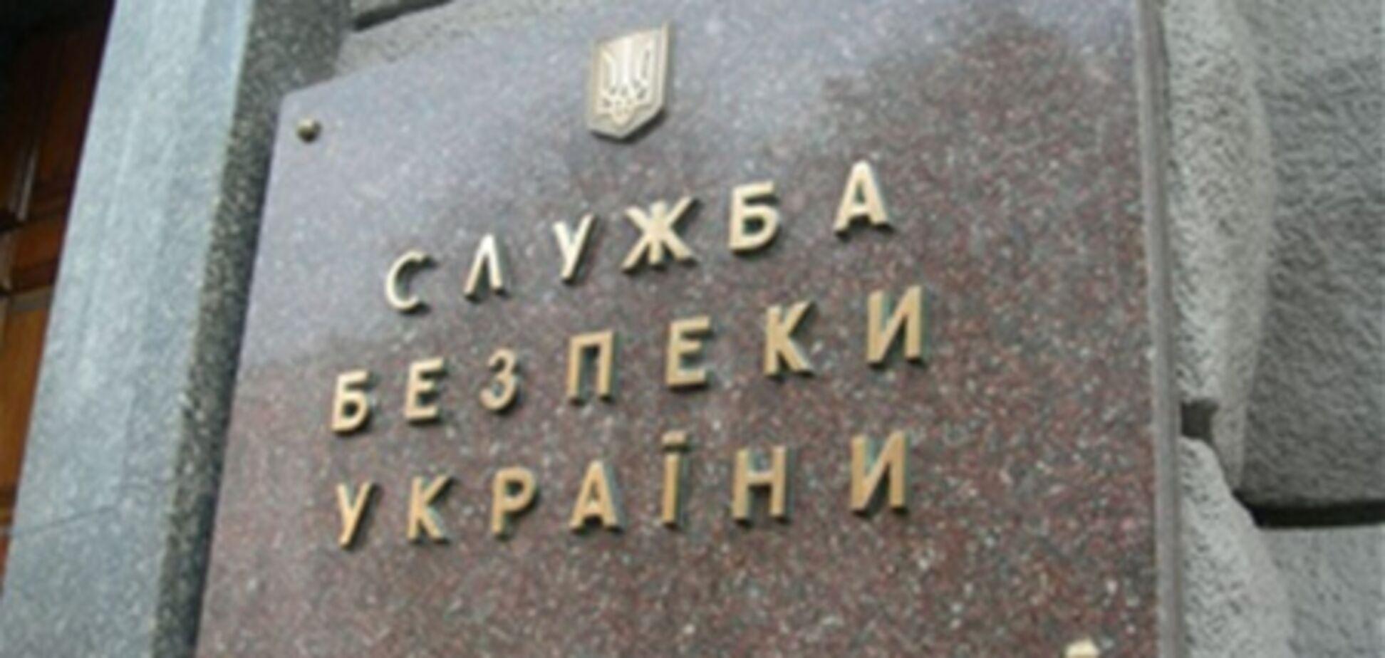 Дело главы 'Киевоблавтодора' поручили СБУ — источник
