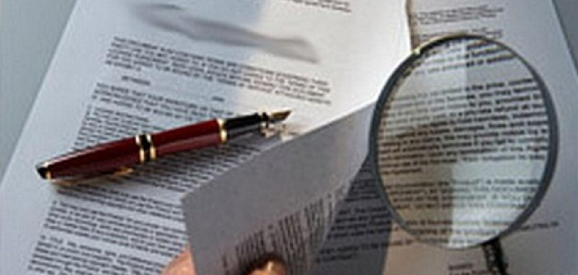 В 2012 году в силу вступили новые правила регистрации имущества