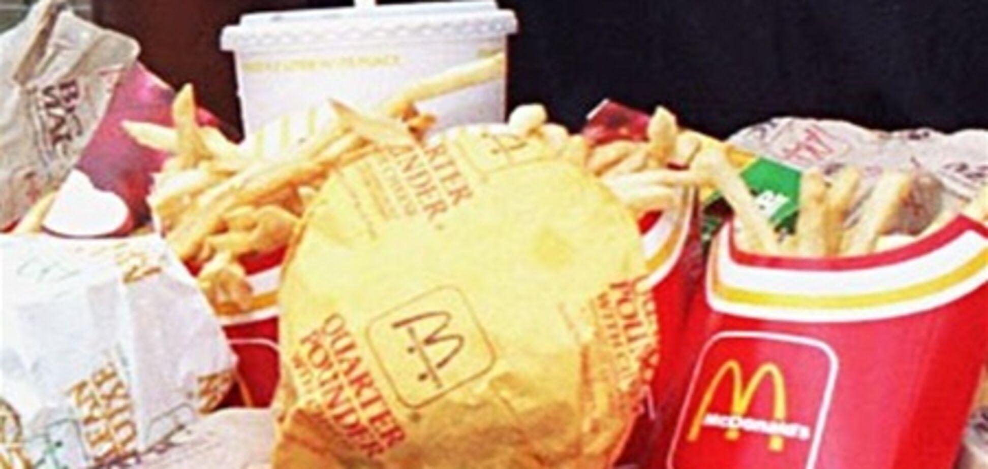 'Макдональдс' виплатить 250 тис. євро колишній співробітниці за переробки
