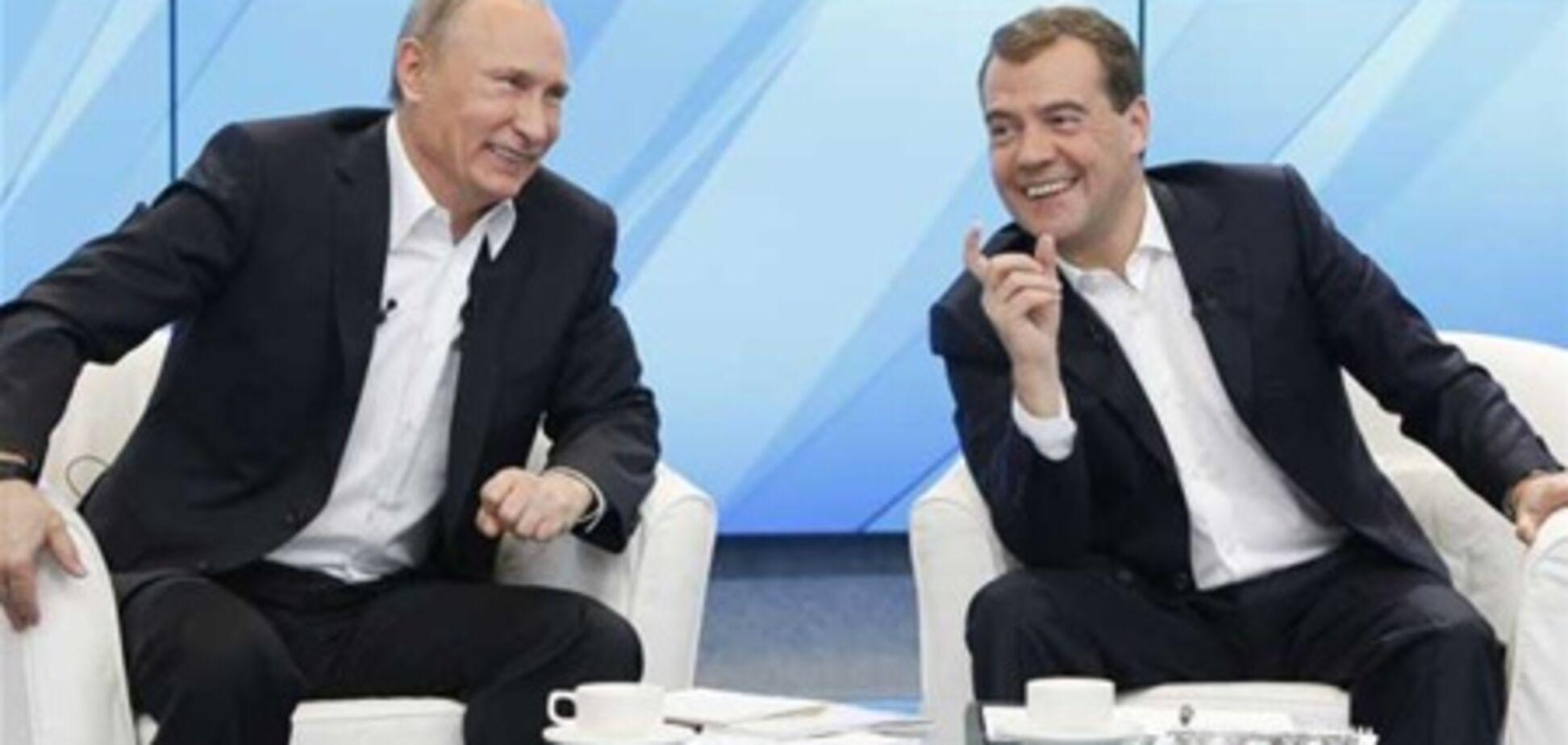Росіяни вважають, що Путін і Медведєв - головна еліта країни