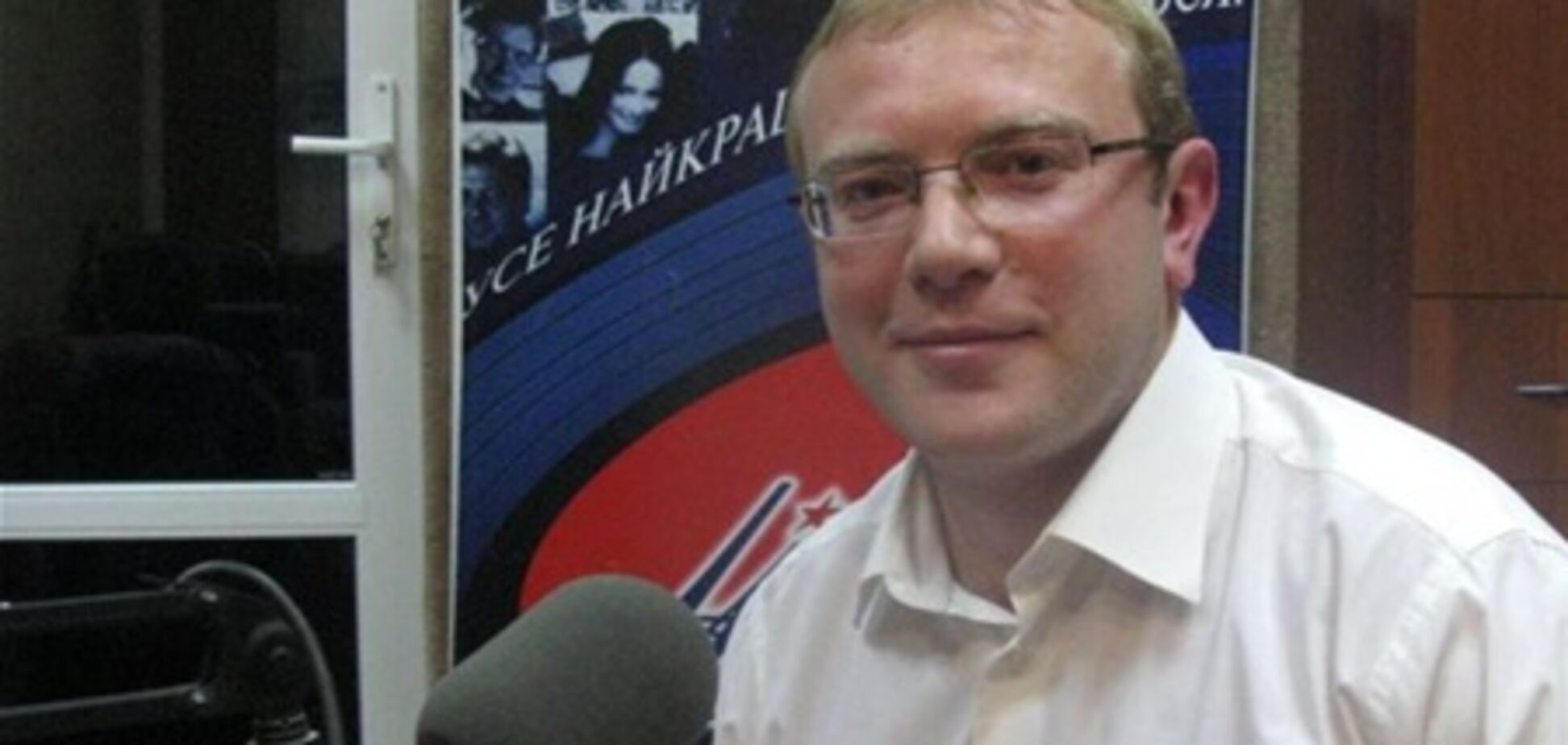 Шокуюче фото нардепа Шевченка в молодості