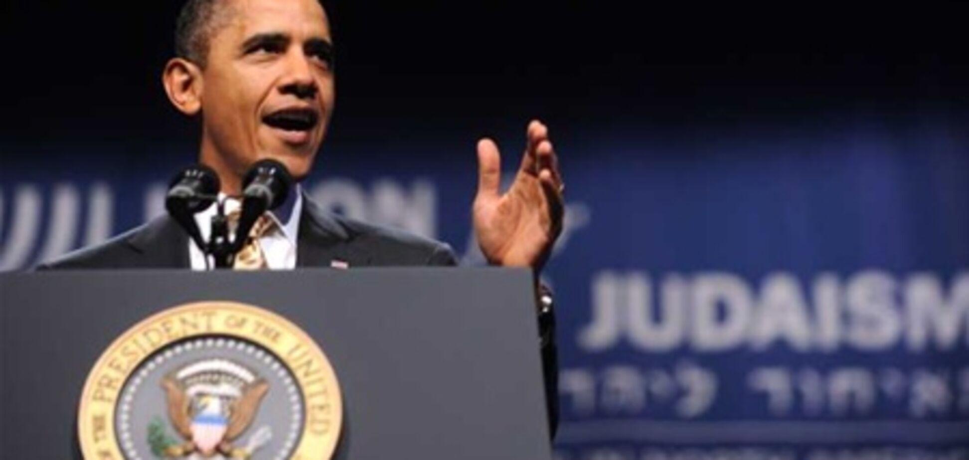 Республіканці вибрали суперників Обами: прихильник війни і мішок з грошима