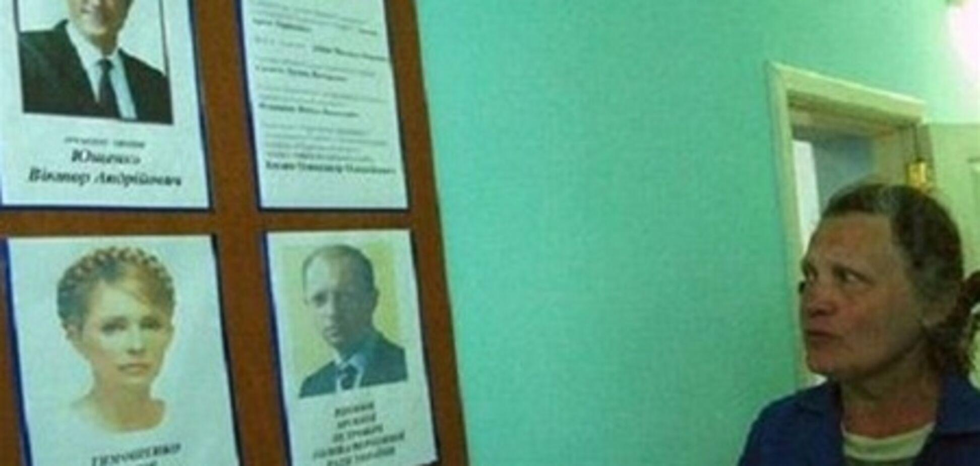 У Качанівській колонії Тимошенко висіла на Дошці пошани