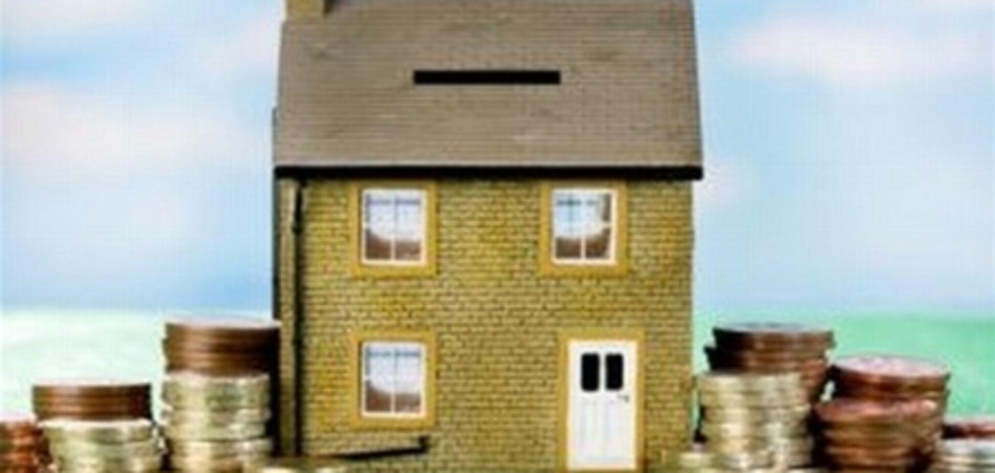 Вступил в силу налог на жилые квартиры и дома