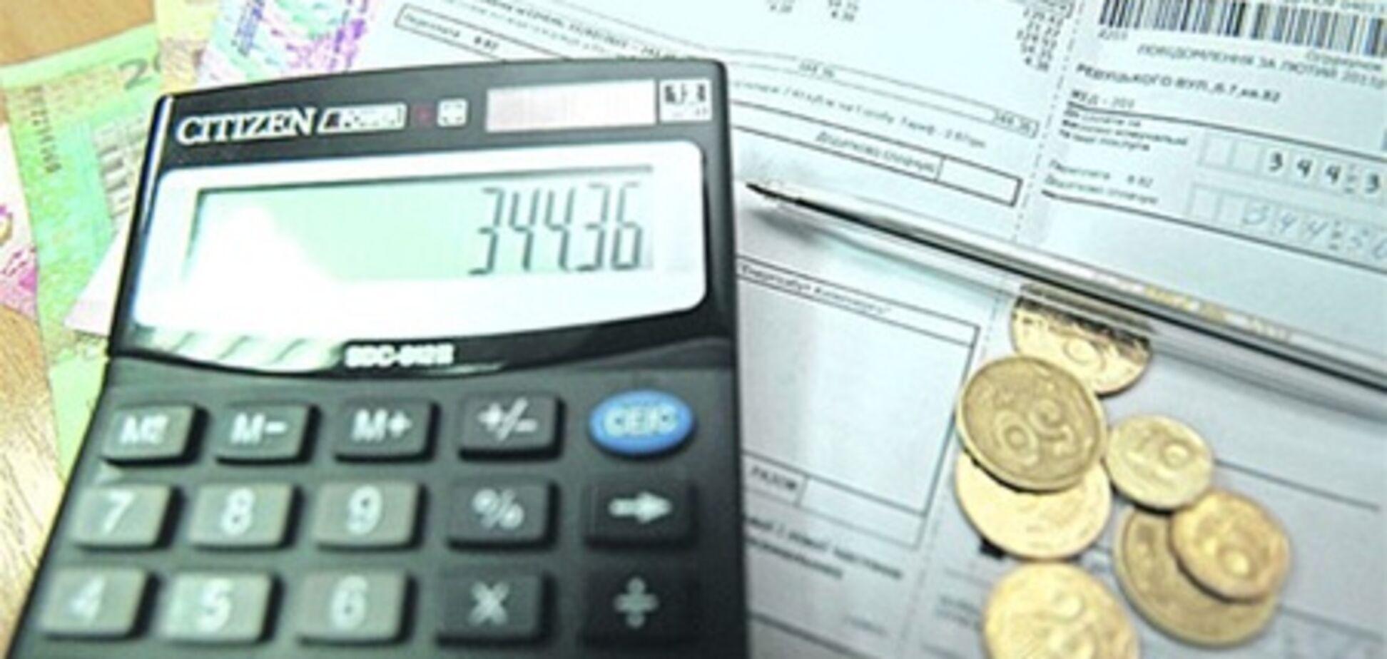 В Ивано-Франковске ввели подомовые тарифы на квартплату