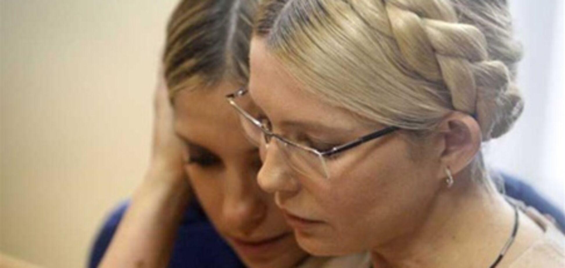 Дочці Тимошенко дозволили бачити маму двічі на тиждень