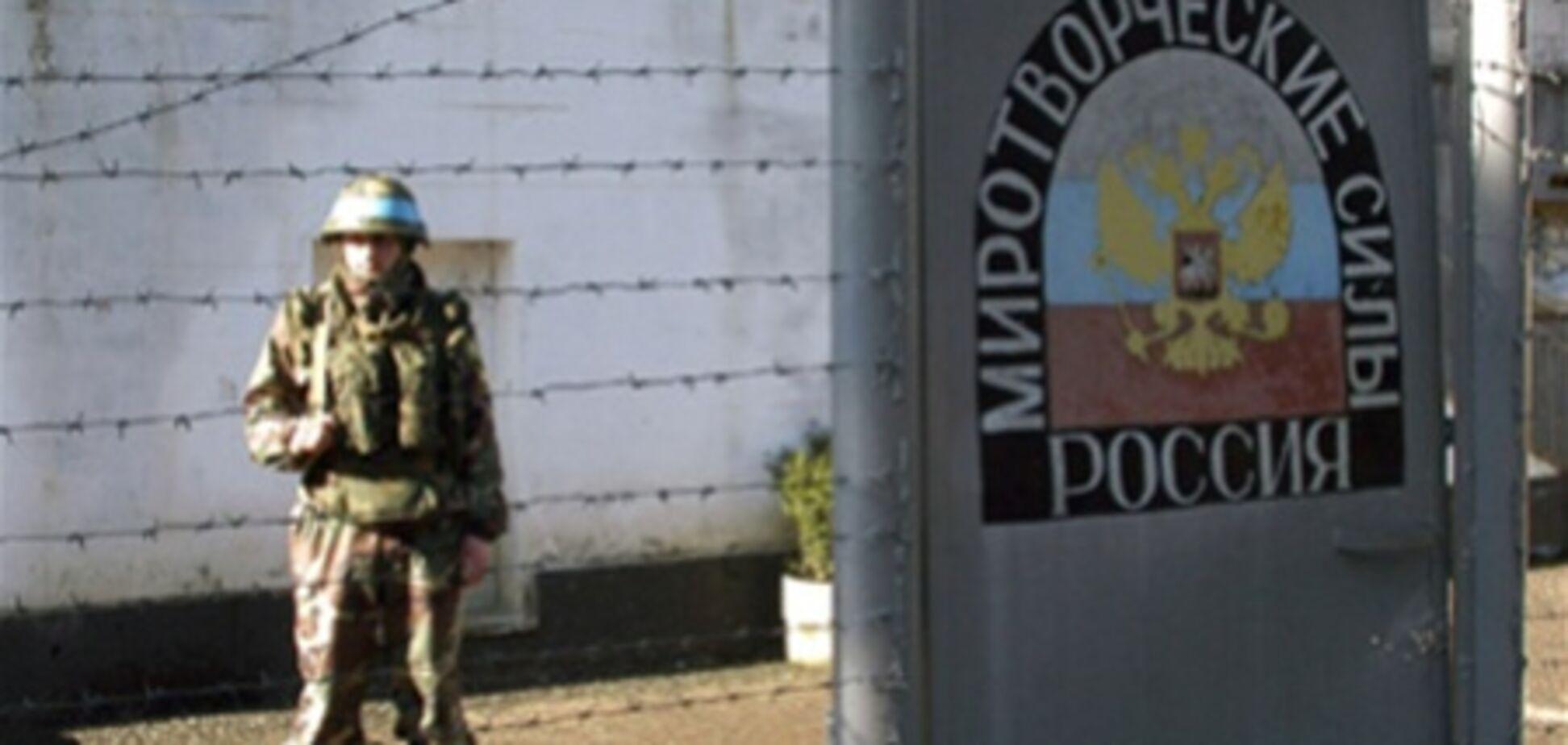 Убийство в Приднестровье обеспокоило Украину