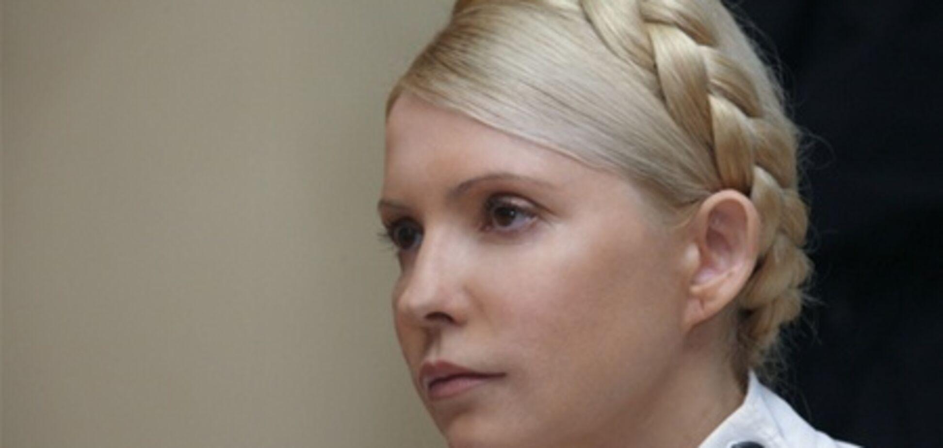 Стан здоров'я Тимошенко задовільний - ДПСУ
